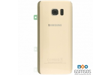 g935f-battery-cover-samsung-gold-800x800-0