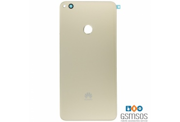huawei-p8-lite-2017-battery-cover-gold-02351fvs-02351fvs
