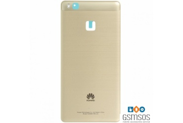 huawei-p9lite-battery-cover-gold-800x800-0